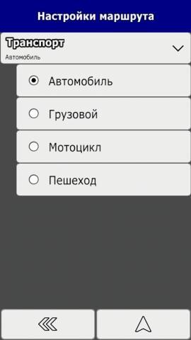 settings-v.thumb.jpg.92ca623cac3dfc4863312ef6663e0c5c.jpg