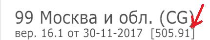 99.png.a23b712ce6f1cee266201c4853a5860f.png