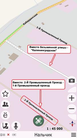 Cityguide_07_02.thumb.jpg.43abee6ef4eb139bc67b3f7b388c30ea.jpg