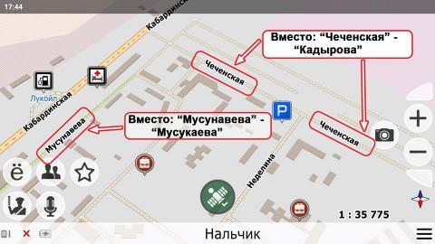 Cityguide_07_03.thumb.jpg.b539a69ea1457921fa1b3c137e2325f2.jpg