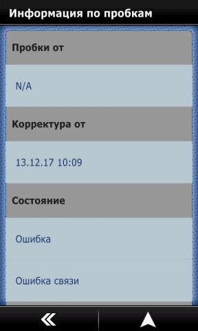 Screenshot_2017-12-14-09-23-17.png