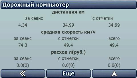RoadComp.png.ff2f1a6387af3798d4a219052b92d69e.png