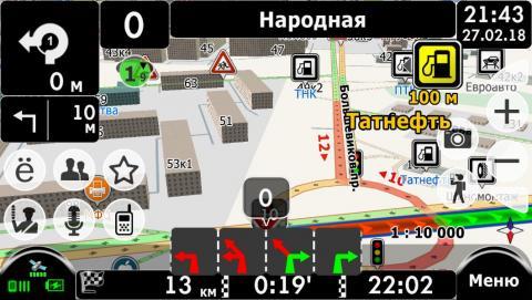 1BlueStacks_ScreenShot.thumb.jpg.f2a68a8043ce0afa0844f06a360fa65f.jpg