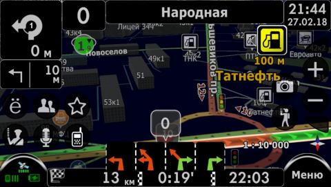 2BlueStacks_ScreenShot.thumb.jpg.3f6137a9160452b86725303c3f259ae5.jpg