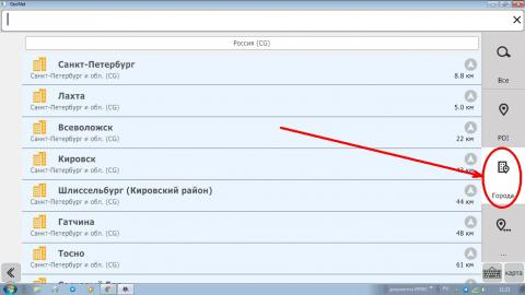 5a7815196c259_QIPShot-Screen190.thumb.jpg.f274509171c90cc8483bf7ecbecefb3b.jpg