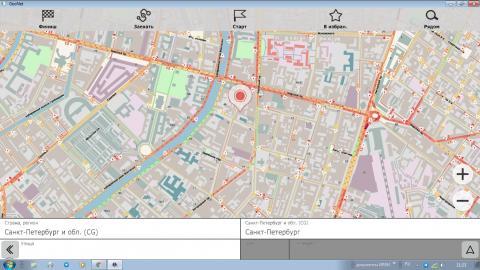 5a78151a7ac97_QIPShot-Screen191.thumb.jpg.e481132dbc9c76128b941d69c86467e8.jpg