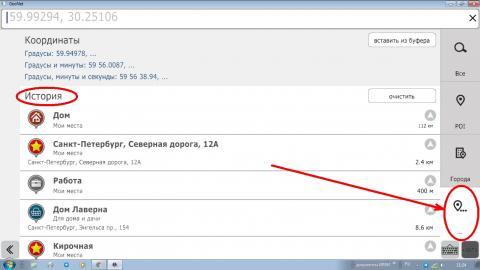 5a78151b321aa_QIPShot-Screen192.thumb.jpg.e25869cf40f12267187b05fb88a990b9.jpg