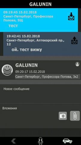 Screenshot_2018-02-15-19-42-48.thumb.jpg.065e6f196255a1816c0eb813bda4a1f6.jpg
