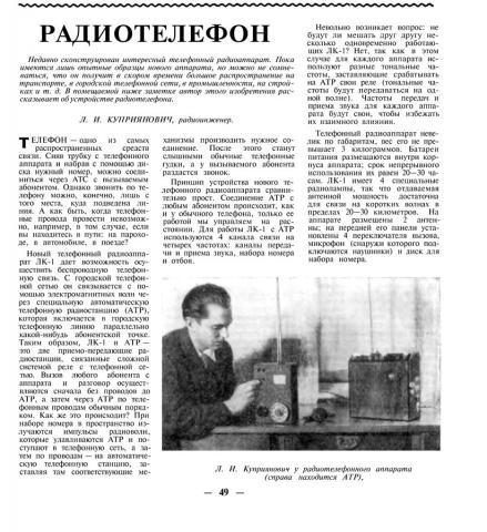 459_kupriyanovich_01.jpg