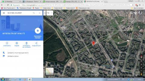 5aa7dc8dd3cde_QIPShot-Screen289.thumb.jpg.1f5289954ea66d264371aabebca31917.jpg
