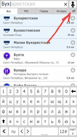 Screenshot_20180415-191914.thumb.jpg.15ddf2d79c24ac230618c33e15941e52.jpg
