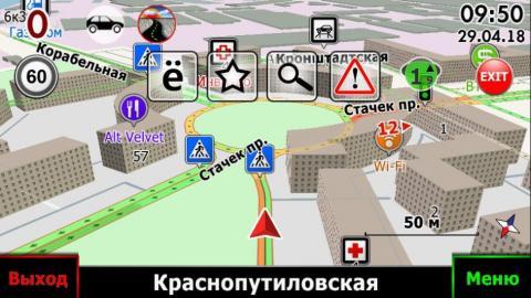 _ScreenShot.thumb.jpg.e73c950503fe8d6d3251d829cf3c7efd.jpg