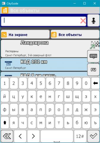 143566892_.thumb.png.d3ed1bfbf976c41b5529e32dff48dfe7.png