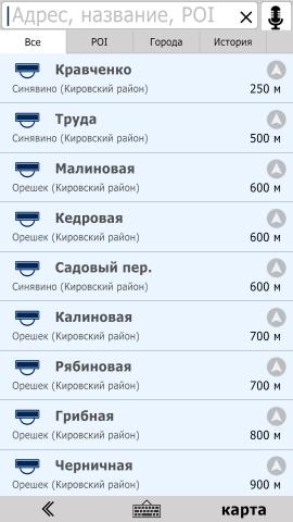 Screenshot_2018-05-23-16-28-19-659_cityguide.probki.net.png