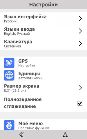 Screenshot_2018-06-30-13-54-44.thumb.png.4b3c5d4d81c70b04ce3ba249469f657e.png