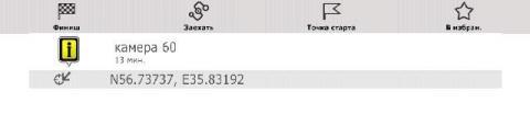62F35187-A0EA-4CFD-B5A3-F48B3D9CE750.thumb.jpeg.73de906994d5c8a02d973751fe913ab5.jpeg