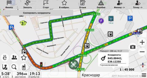Krasnodar-M4.thumb.jpg.68053c2e1eee21bed478f5f063b13f37.jpg