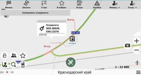 Rosneft-Tbilis.thumb.jpg.8e80df1eb2f113af54fa3901bb02e9ce.jpg