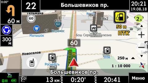 HB_ScreenShot.thumb.jpg.a3d66164dee5c798fd8fdfea65306452.jpg