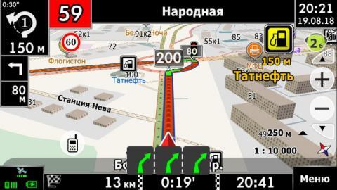 HR_ScreenShot.thumb.jpg.4927382a537d2c27b8ba2d28ed01fcd5.jpg