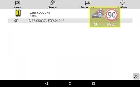 Screenshot_20180807-141533.thumb.png.0b40edca2c3b3bf80ed604f90051398c.png