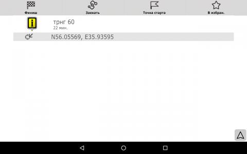 Screenshot_20180808-140755.thumb.png.6138f4db1b71995ea51237441228e5e4.png