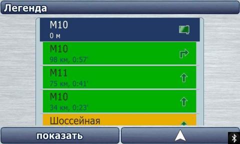 screen49.thumb.jpg.1f3f3b3d23c5796cb09615e8b00afa21.jpg