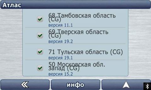 screen54.thumb.jpg.76328cb4e0c70b2825ff80a825f2d9c3.jpg
