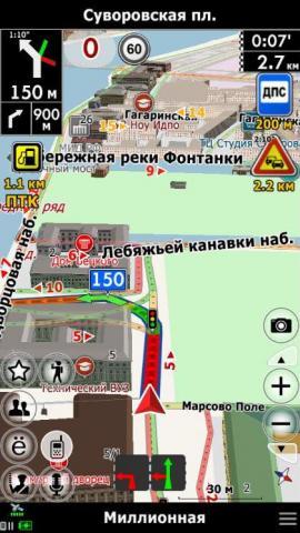 9_ScreenShot.thumb.jpg.dc1c4f812cee5bb539d5c9055af59203.jpg