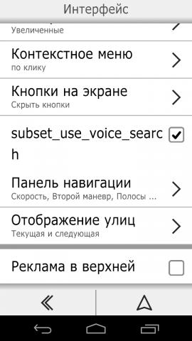 Screenshot_2018-09-07-02-03-45.png