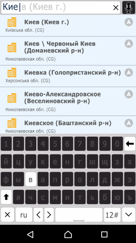 Screenshot_20180905-190258.thumb.png.ef2e6df1bf43e72cbcc9898ab37a37d6.png