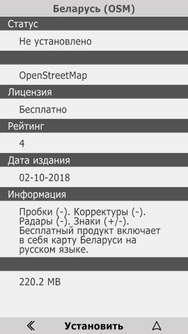 Screenshot_2018-10-09-11-29-24-703_cityguide.probki_net.thumb.png.0669adfccaf9b6aa3f37fc75b6e1b907.png