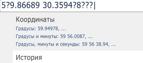 koord.thumb.png.598de4071e44489b238aa40d6be1f3bd.png