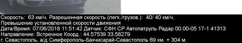 D5991D3B-8621-4F89-8ADE-7B42BF77D52D.jpeg