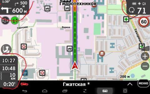 Screenshot_2018-11-01-10-27-42.thumb.png.6100b764cef8f6c417c4c6b6a543f538.png