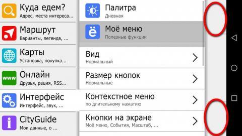 Screenshot_20181105-155225.jpg