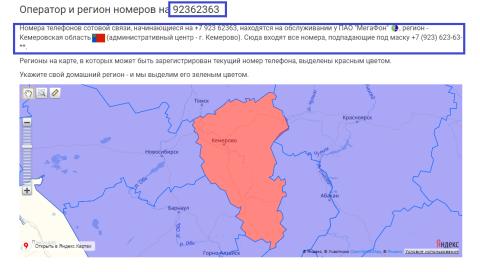 kemerovo.thumb.png.eb57f8dd51d14cf132b3748ca18d39fd.png
