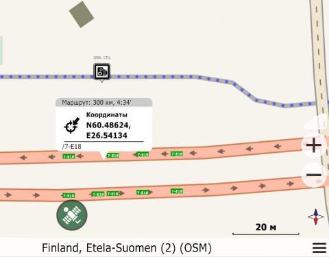 Камера Финляндия 1096.jpg