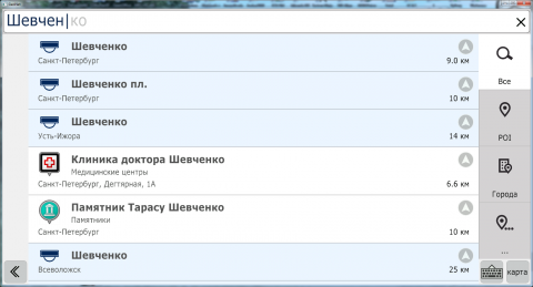 shevchenko.thumb.png.d774e6049d3b62c572a0614366eee5d1.png