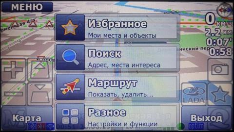 MAIN_MENU.thumb.jpg.80dc89193f1318470a2a90591d2e309e.jpg