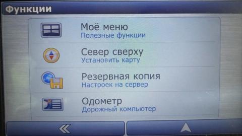 MENU_FUNCTIONS.thumb.jpg.45db7407c545d7c254534d045e08ac43.jpg