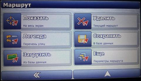 MENU_ROUTE.thumb.jpg.d089999e1c7ca864f9f483908ed08726.jpg