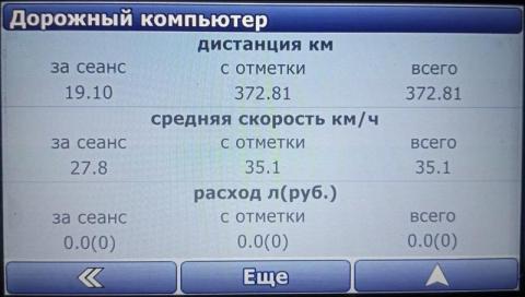 ROUTE_COMP.thumb.jpg.0709a5adaf63911f0eb79d52ebe0ece4.jpg