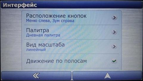 UI_SETTINGS.thumb.jpg.678dc344fe7d14e711d71c8bdea786b0.jpg
