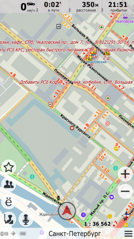 Screenshot_2019-07-03-21-48-59-336_cityguide.probki.net.png
