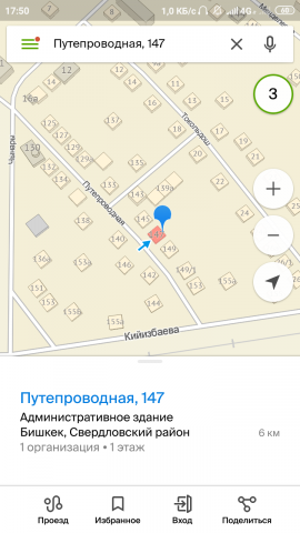 Screenshot_2019-08-26-17-50-43-831_ru.dublgis.dgismobile.png