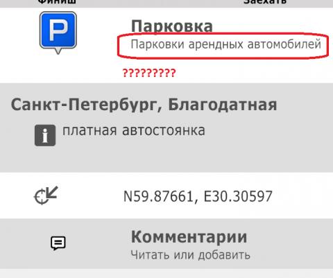 parking.thumb.png.8b4824ef1ff7f0d00f4ac27d4417c6a6.png