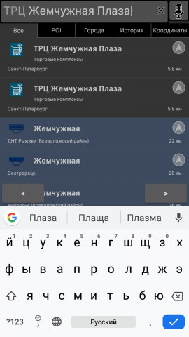 Screenshot_2019-09-20-19-36-51-883_cityguide.probki.net.png