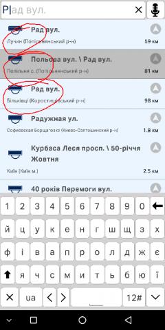 Screenshot_20190910-185445.png