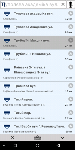 Screenshot_20190910-185509.png